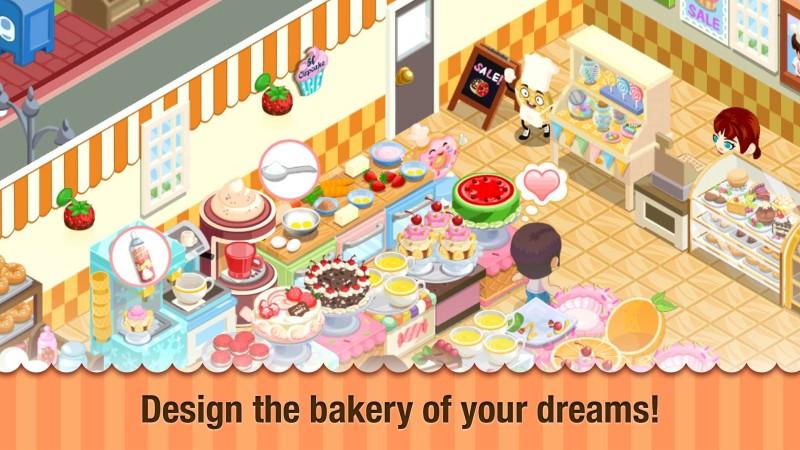bakery1_2208x1242